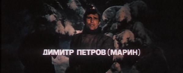 Soldati.svobodi.(2s).1977.DVDRip.Files-x[(003461)13-33-34]