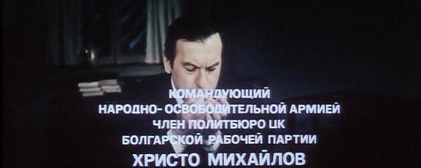Soldati.svobodi.(2s).1977.DVDRip.Files-x[(006196)13-43-34]