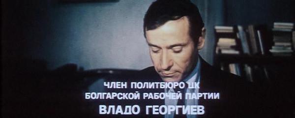 Soldati.svobodi.(2s).1977.DVDRip.Files-x[(006818)15-29-54]