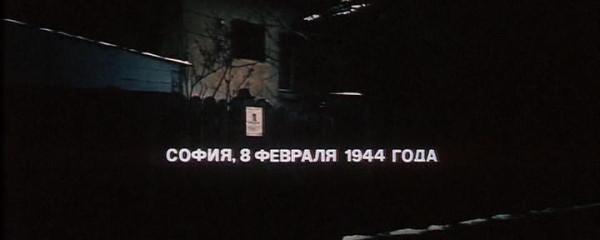 Soldati.svobodi.(2s).1977.DVDRip.Files-x[(010196)17-33-23]