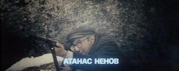 Soldati.svobodi.(2s).1977.DVDRip.Files-x[(015982)18-40-58]