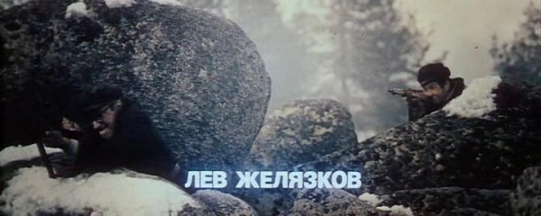 Soldati.svobodi.(2s).1977.DVDRip.Files-x[(016170)18-41-11]