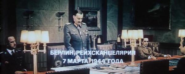 Soldati.svobodi.(2s).1977.DVDRip.Files-x[(017661)18-49-27]