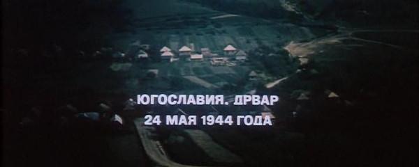 Soldati.svobodi.(2s).1977.DVDRip.Files-x[(021760)19-14-04]
