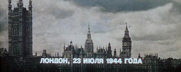 Soldati.svobodi.(2s).1977.DVDRip.Files-x[(048311)15-06-06]