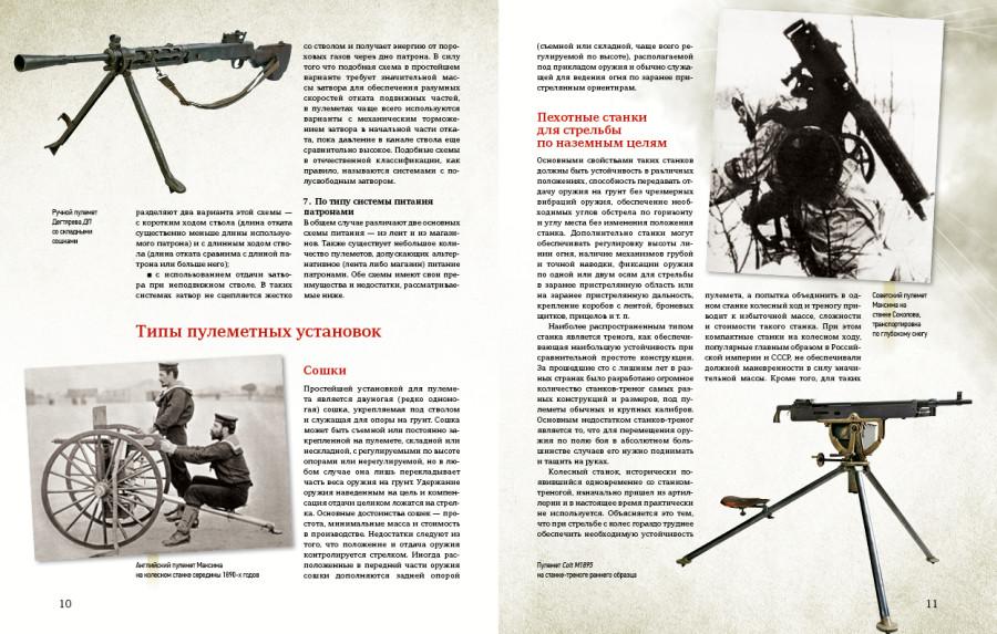 img2 - копия