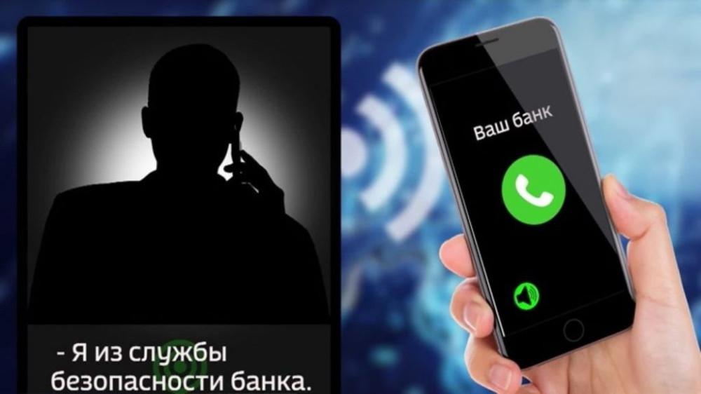 sluhba-bezopasnosti-sberbanka-1024x576