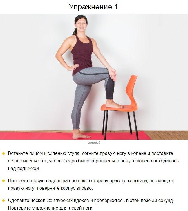 8 упражнений против болей в спине