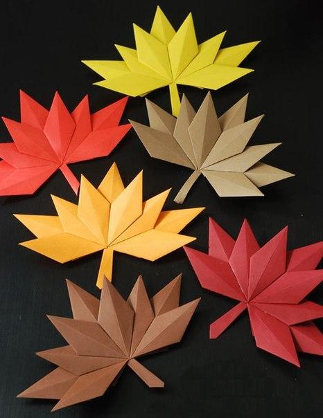 Осенние листочки в технике оригами