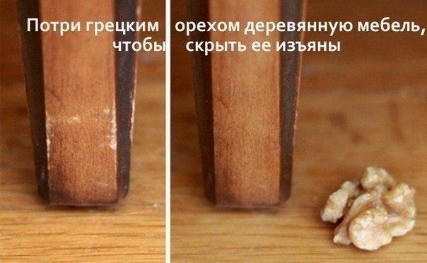 лайфхак-под-катом-еще-песочница-625294
