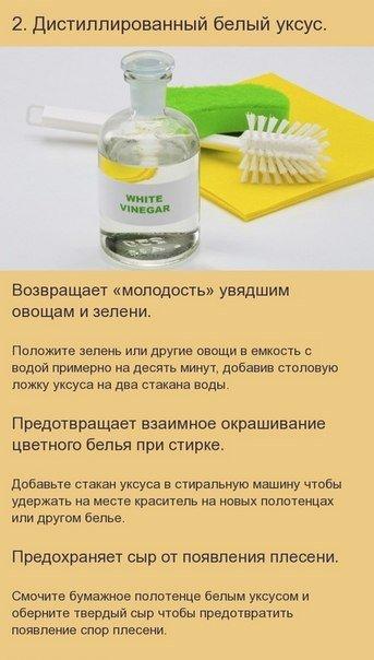 Альтернативные возможности обычных продуктов2
