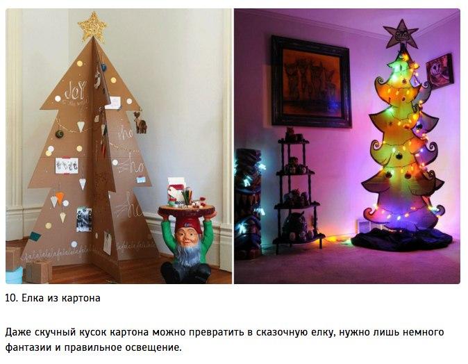 10 идей для творческой новогодней елки10