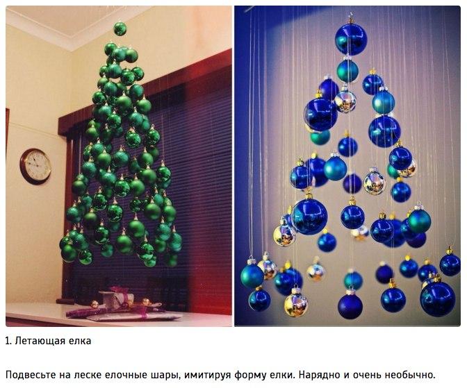 10 идей для творческой новогодней елки
