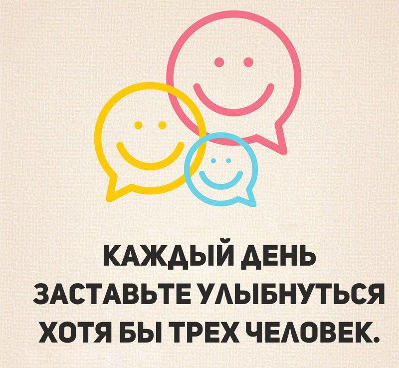 Cоветы для счастливой и здоровой жизни