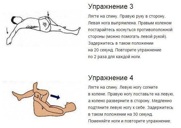 7 упражнений для спины2
