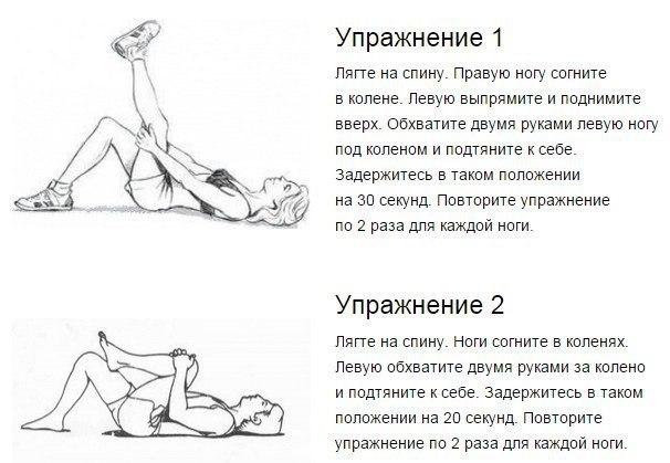 7 упражнений для спины