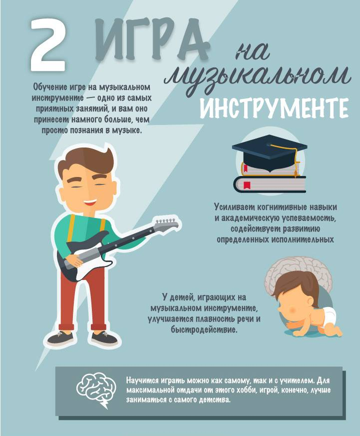 5 хобби, которые сделают вас умнее3