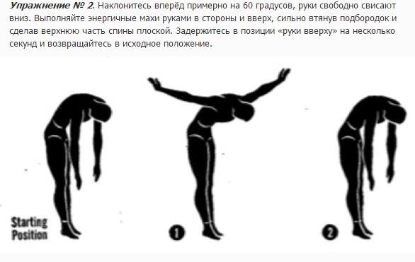 Армейские упражнения времён Второй мировой войны для правильной осанки2