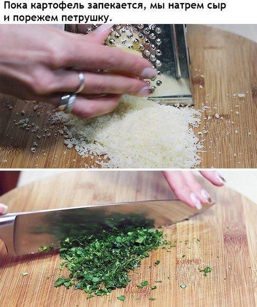 Рецепт очень вкусного картофеля в духовке5