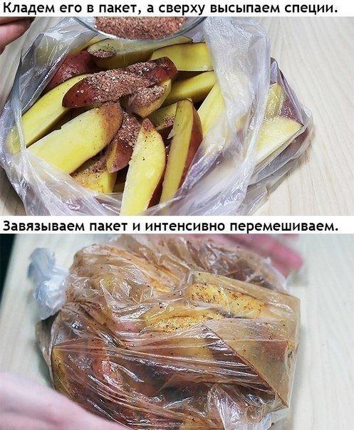 Рецепт очень вкусного картофеля в духовке3