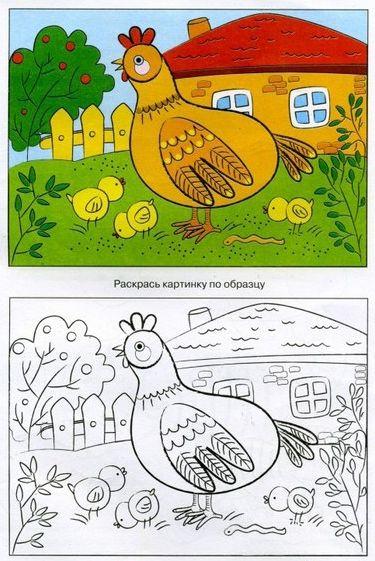 Уроки рисования с детьми10