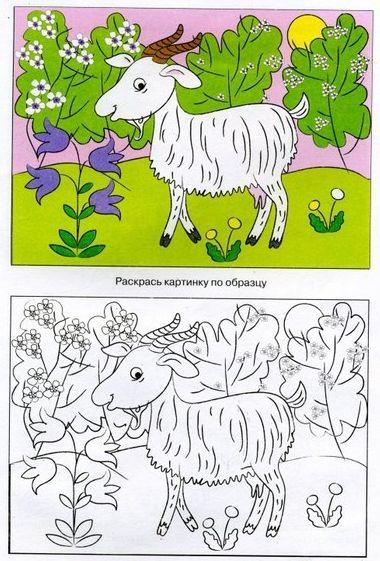 Уроки рисования с детьми8