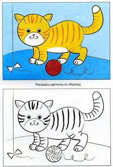 Уроки рисования с детьми6