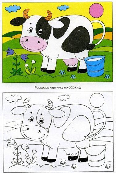 Уроки рисования с детьми4