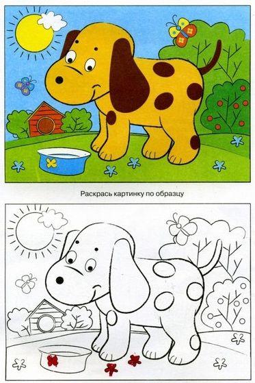 Уроки рисования с детьми2