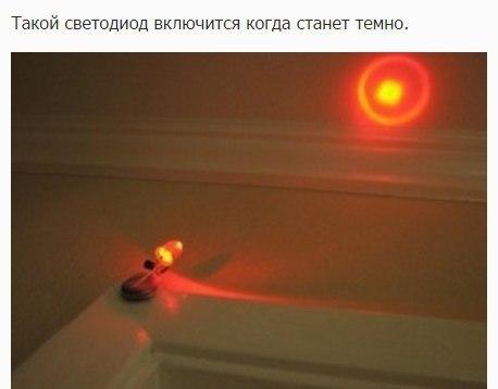 Автоматическое включение светодиода в темноте8