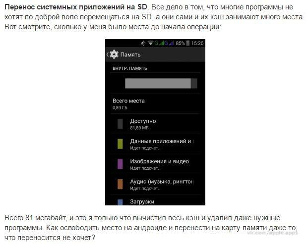 Пункт настроить в ссылки приложений позволяет по приложениях открытие поддерживаемым ссылкам
