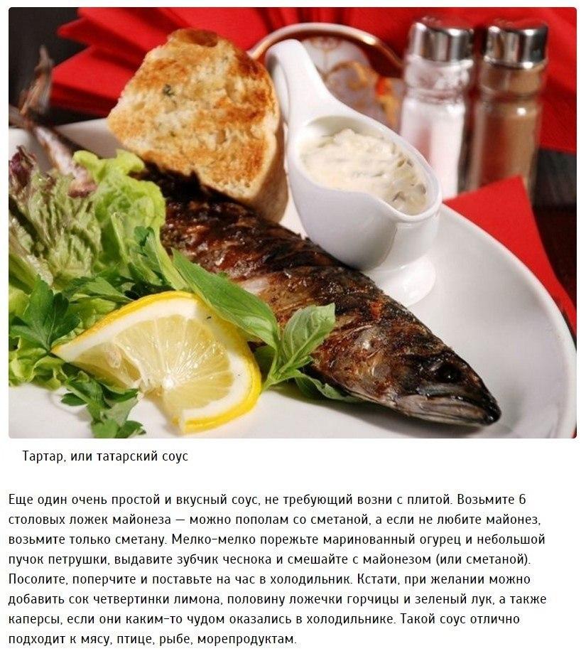 Рецепт вкусной и простой подливы