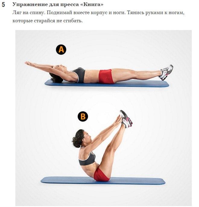 5 взрывных упражнений для сжигания жира5