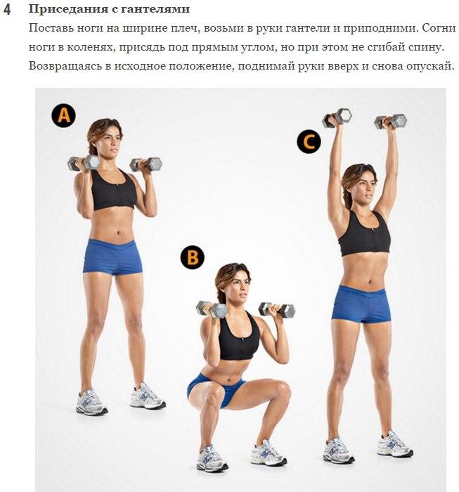 5 взрывных упражнений для сжигания жира4