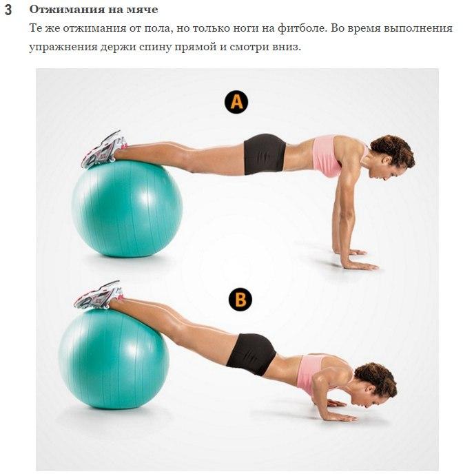 5 взрывных упражнений для сжигания жира3
