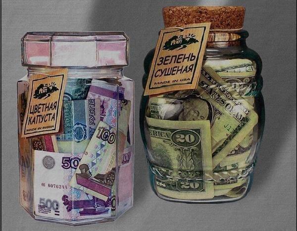 Идея как подарить деньги
