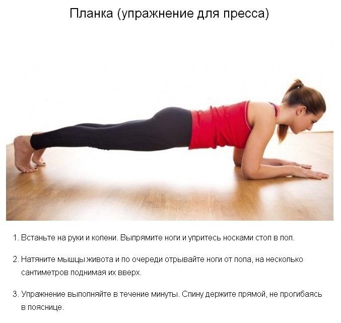 5 упражнений, чтобы привести себя в форму