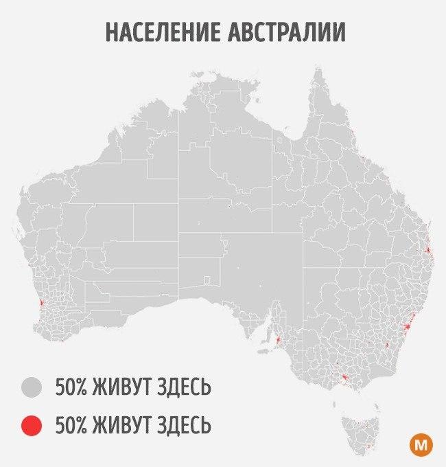 9 карт, которые доказывают, что на нашей планете еще полно свободного места