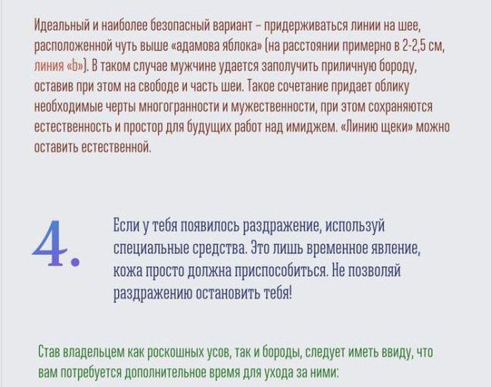 boroda_07