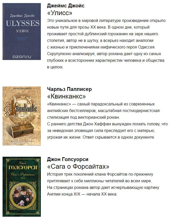 9 масштабных книг, на которые не жалко времени