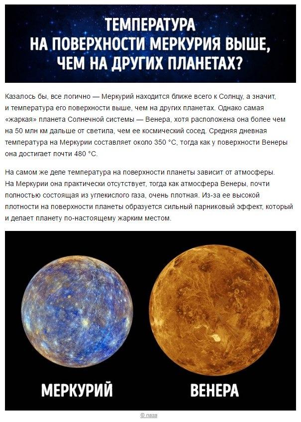 Оказывается, Солнечная система вовсе не такая, как мы привыкли думать4
