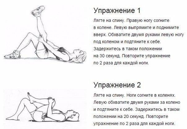 7 упражнений, которые избавят от искривления и болей в спине