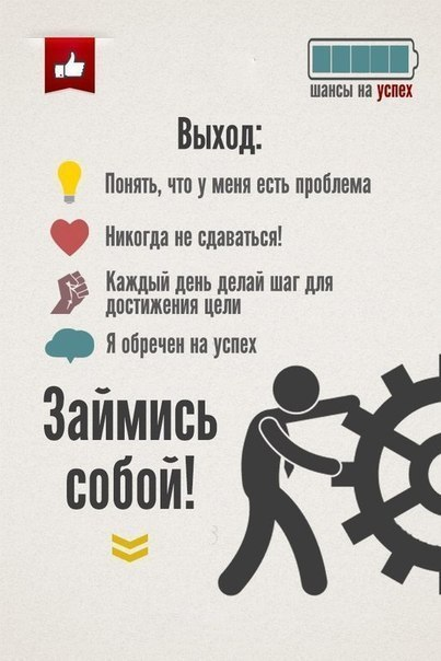 6 причин твоих неудач9