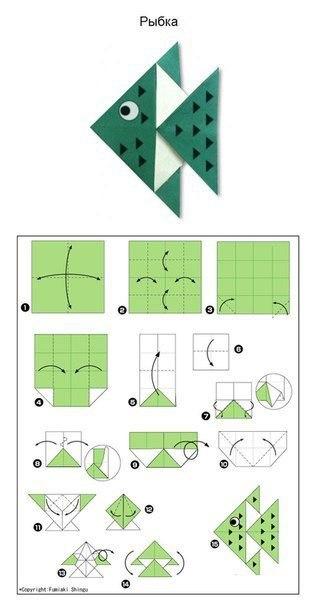 Как сделать самое простое оригами из бумаги оригами