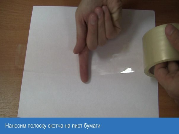 Как сделать временную тату на принтере