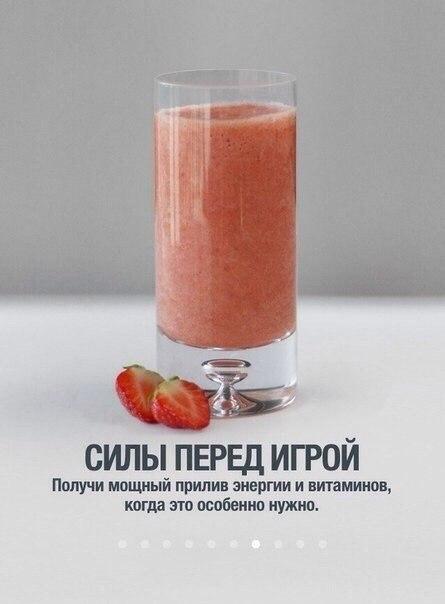 Рецепты полезных коктейлей3