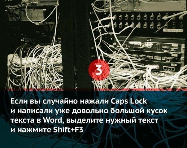 11 компьютерных лайфхаков на каждый день4