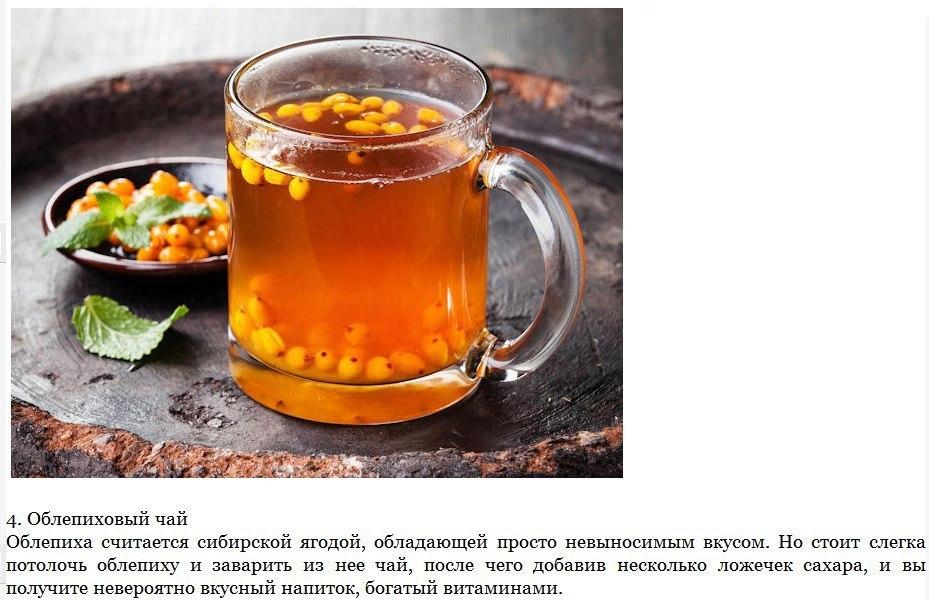 Рецепты вкусного чая4