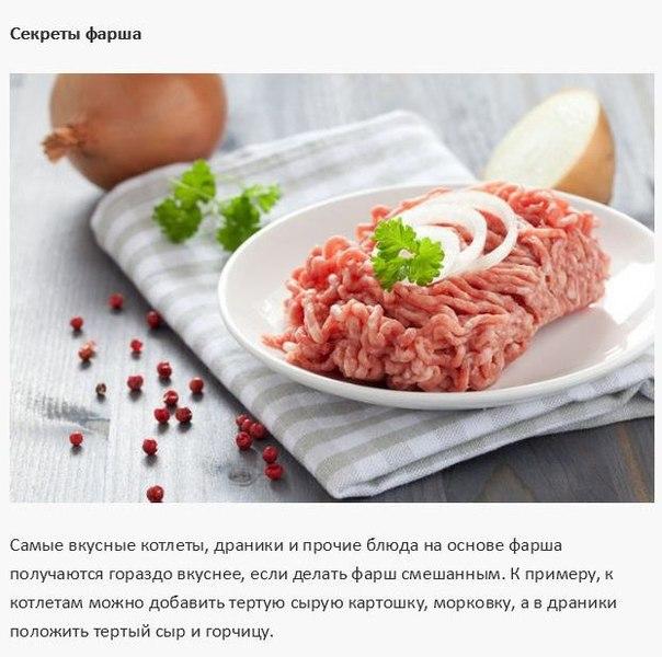 10 кухонных советов10