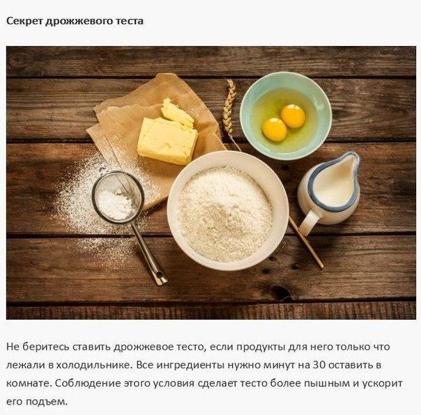 10 кухонных советов2